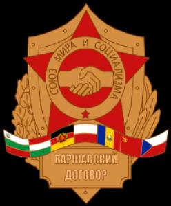 Varšavská smlouva